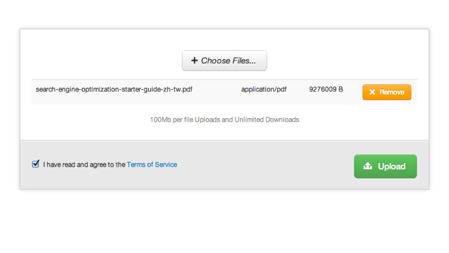Limelinx 免費檔案上傳空間,無等待時間、下載限制(單檔 100MB) via @freegroup