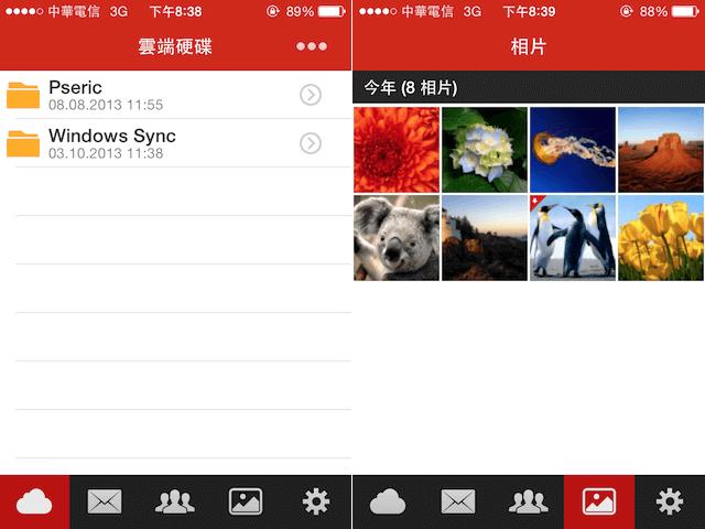 MEGA 推出官方 iOS App,在 iPhone、iPad 上輕鬆使用雲端硬碟