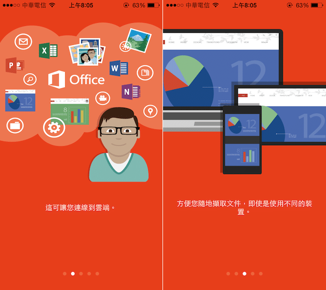 Office for iphone 01