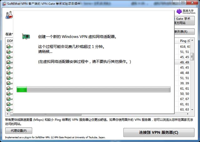 Sshot 2014 04 24 19