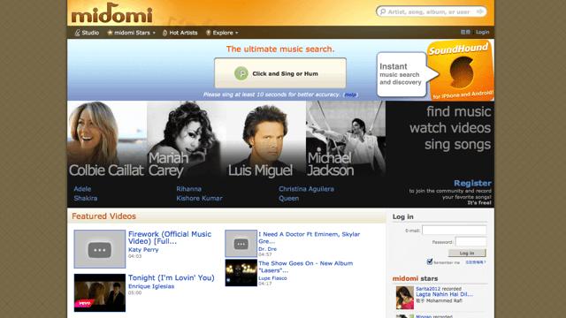 Midomi 線上找歌服務,直接用哼的、唱的找出歌曲名稱