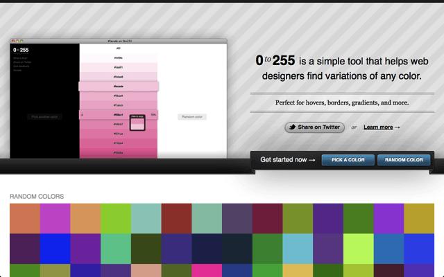0to255 實用網頁選色器,快速查顏色深淺、色碼 HEX 值