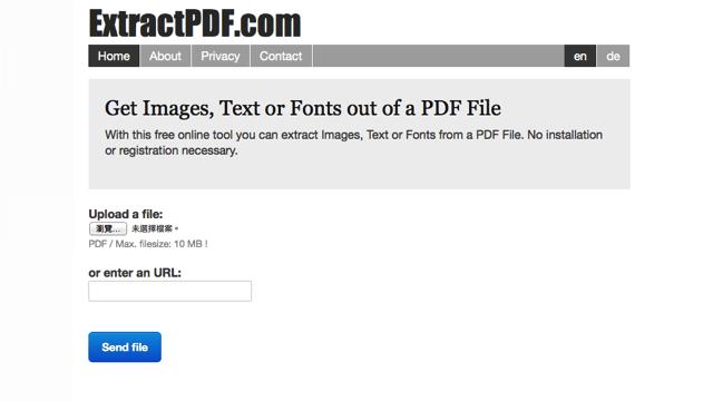 ExtractPDF 將 PDF 文件內的圖檔、文字完整擷取出來 via @freegroup