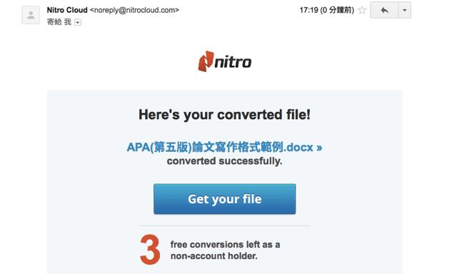 Nitro 提供線上 PDF、Word、Excel、PowerPoint 轉檔工具