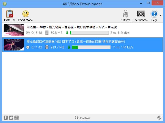 4K Video Downloader 免費線上影片下載工具,支援 YouTube、Facebook 等網站
