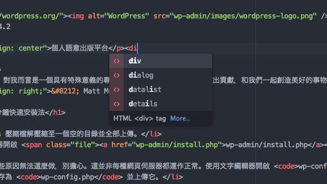 Atom — 由 GitHub 出品的免費、開放原始碼跨平台編輯器(Windows、Mac、Linux)