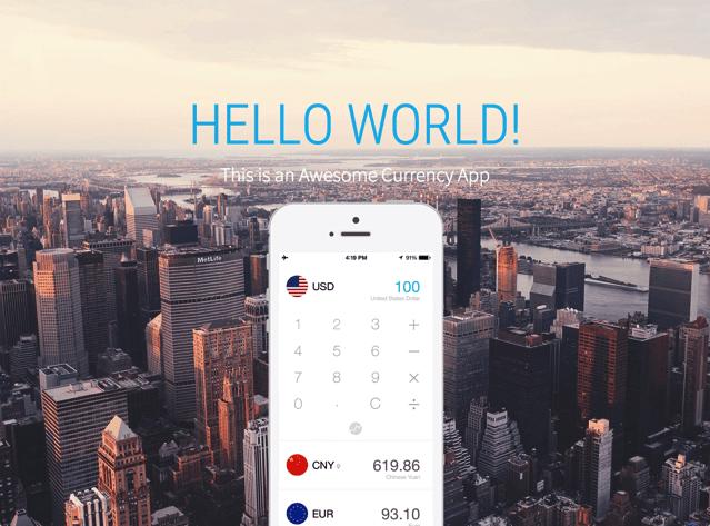 Clear Currency Converter 各國貨幣匯率換算、走勢變化查詢工具(iOS App)