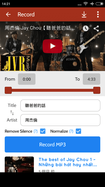 Peggo for Android 手機下載 YouTube 影片錄音轉檔 MP3 格式