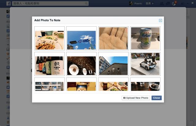 臉書「網誌」功能全新改版,專為長篇大論而生