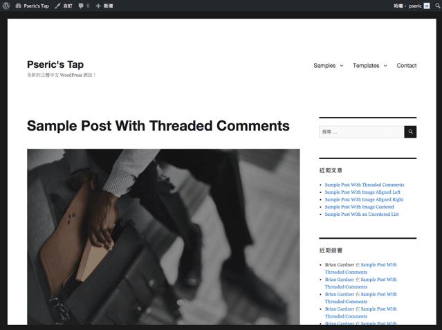 Tap WordPress