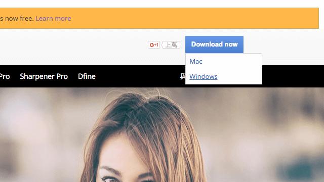 Google Nik Collection 免費下載!七種專業 Photoshop 影像編輯濾鏡特效一次到位