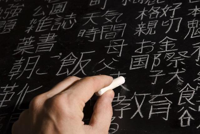 強力推薦!FONT FREE 大量免費日文字型下載,支援漢字部分適用於商業用途