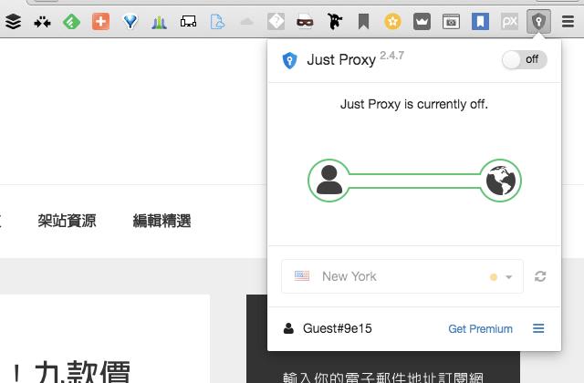 Just Proxy VPN