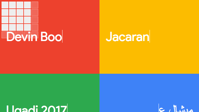 Google Trends Visualize