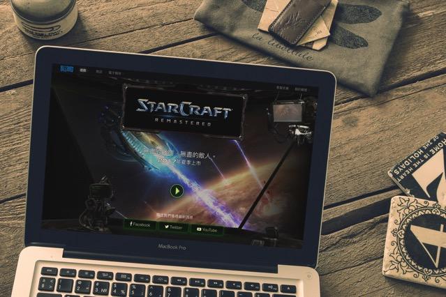 經典遊戲《星海爭霸》一代 PC、Mac 版免費下載,4K 超高畫質重製版今夏問世