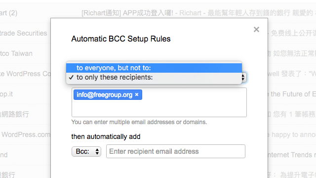 Auto BCC for Gmail