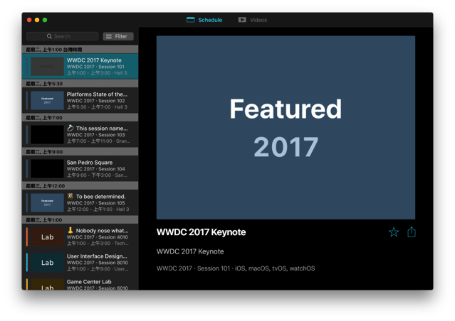 WWDC for macOS
