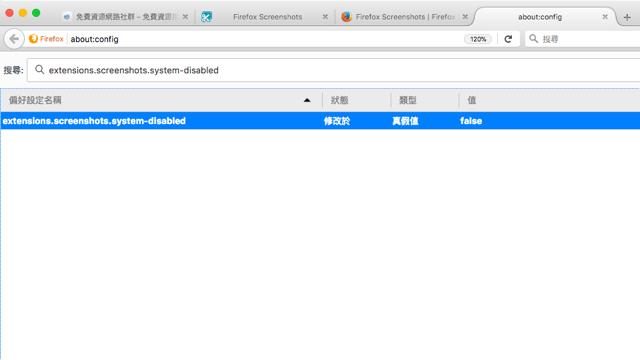 Firefox Screenshots