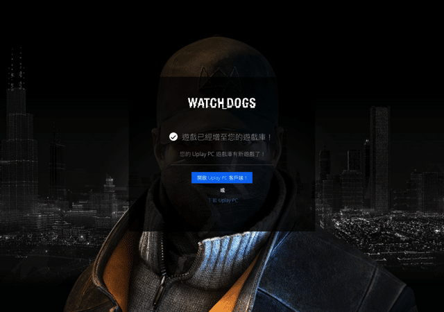 Watch Dogs PC Promotions