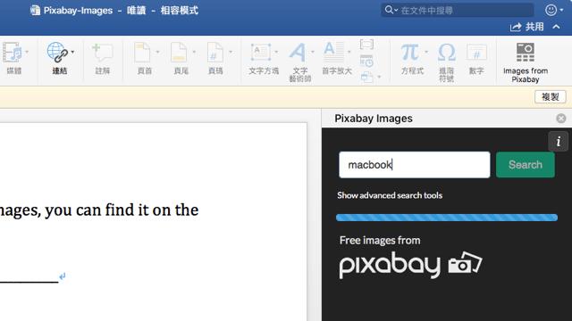 Pixabay Photoshop Office Plugins