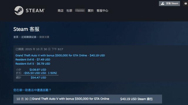 Steam 推出新功能可查詢你總共花費多少錢。你是真的玩遊戲還是收集遊戲呢?