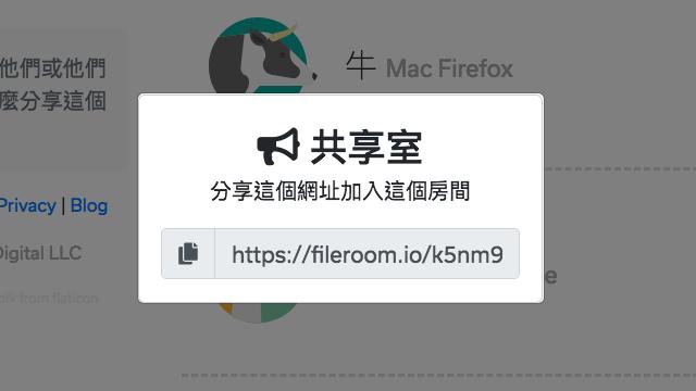 FileRoom