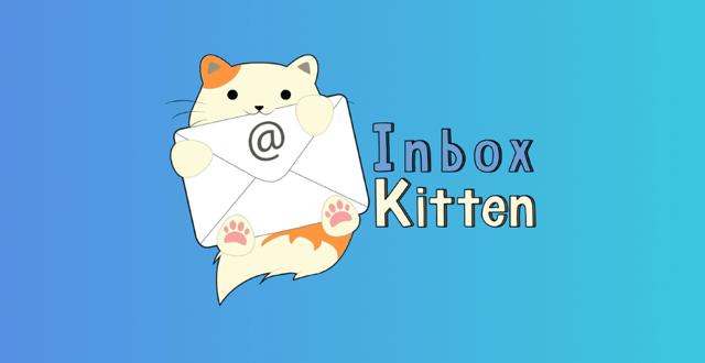 Inboxkitten 開放原始碼暫時信箱服務,可下載完整檔案自行架站