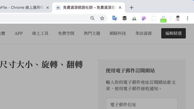 SingleFile 將完整的網頁保存到一個 HTML 檔案中(Chrome、Firefox)