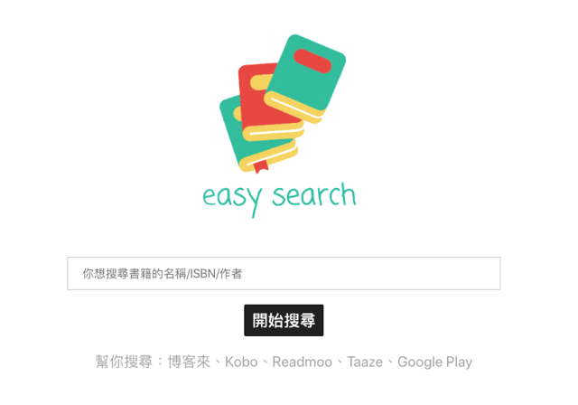 EasySearch