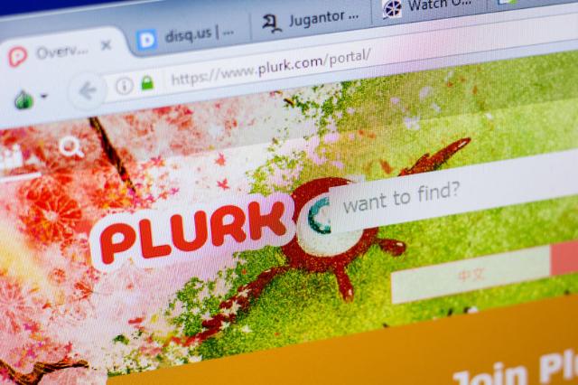 開啟 Plurk 雙重身份認證(2FA),為你的噗浪帳號增加一道安全防護
