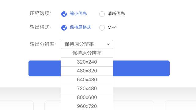 Apowersoft 線上文件壓縮