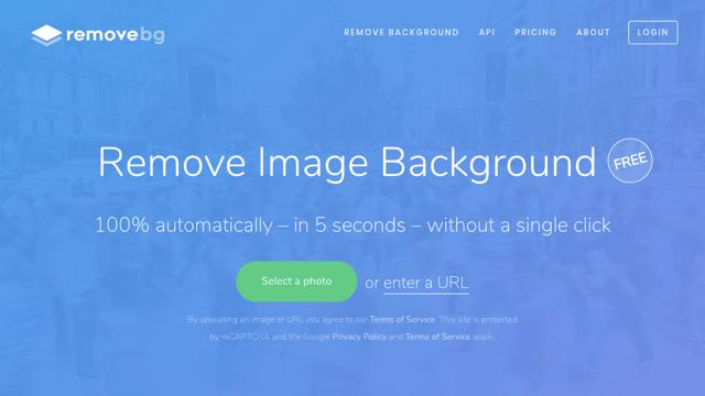 remove.bg 推出 Photoshop 延伸功能下載,在繪圖軟體也能自動去背