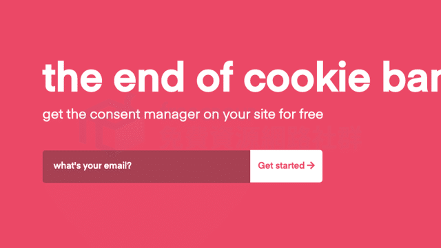 The End of Cookie Banners