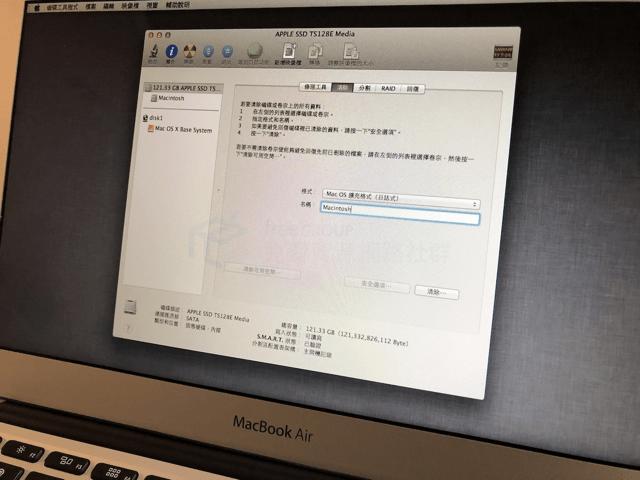 如何重灌 Mac 電腦?重新安裝 macOS 自動更新為最新版本