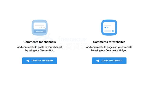Telegram 推出免費留言系統 Comments for Websites 整合網站部落格教學