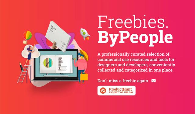 Freebies.ByPeople 各種免費素材集散地,設計師開發人員必須收藏