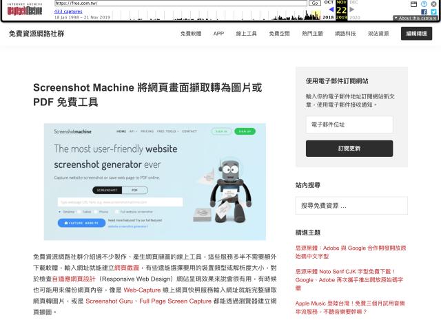 Save To The Wayback Machine