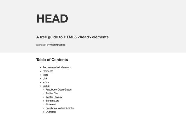 HEAD 網頁開發參考手冊,收錄 HTML5 在 head 可用標籤及範例說明