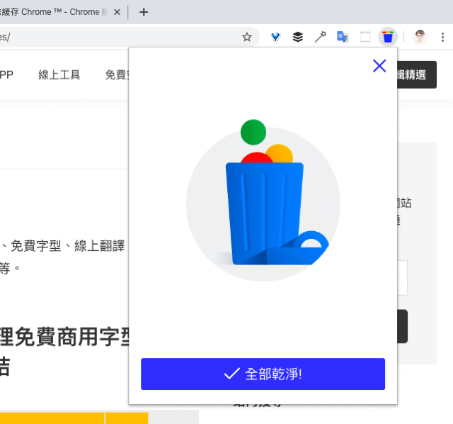 Clear Cache for Chrome