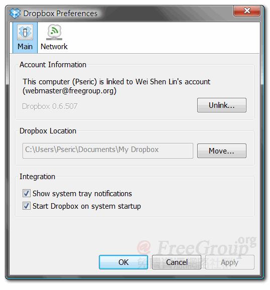 Dropbox - 超實用!免費網路文件備份、同步與分享工具!