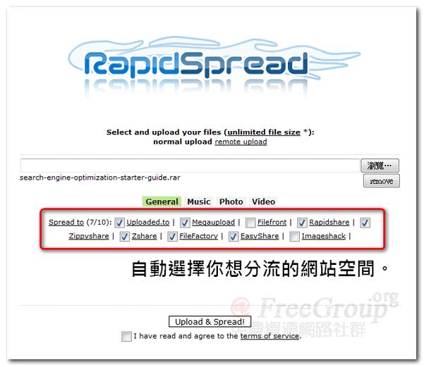 rapidspread-01.png