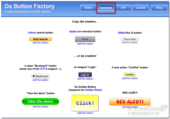 DaButtonFactory-15.png
