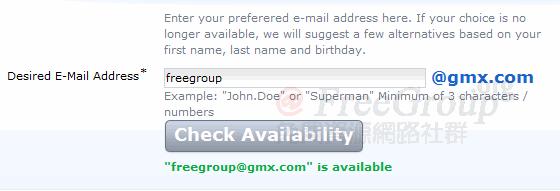 輸入你想使用的 E-Mail 帳號