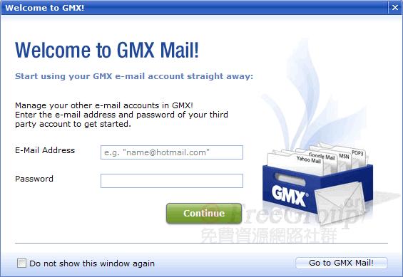 可以設定收取外部 E-Mail