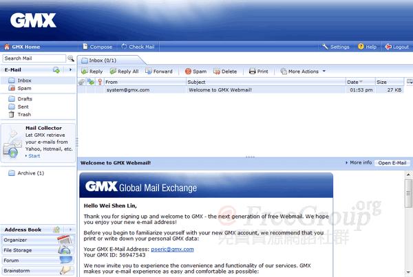 GMX 信箱主畫面