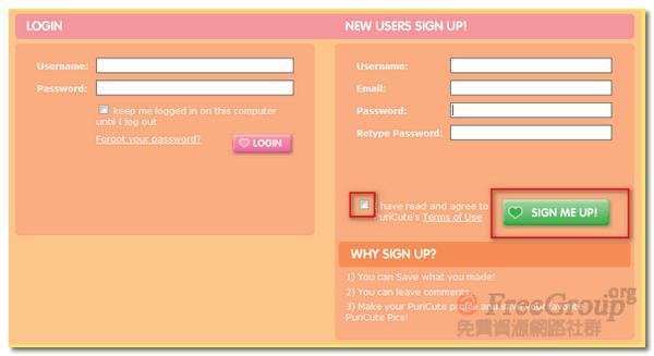 填入個人資料以註冊會員(免費)