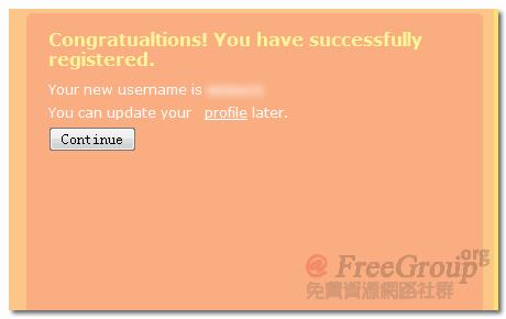完成註冊後的提示訊息