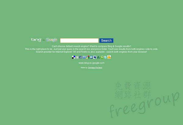 Bing vs. Google 的首頁