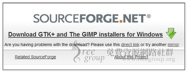 從 SourceForge.net 取得安裝檔