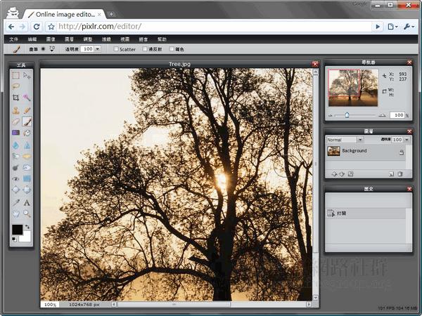 Online Image Editor - pixlr